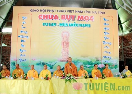 Hà Tĩnh: Vu lan về với chùa Bụt Mọc.