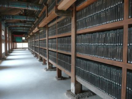 Quá trình hình thành đại tạng kinh chữ Hán