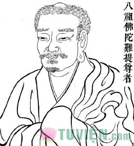 8.- Tổ Phật-Đà-Nan-Đề (Buddhanandi)