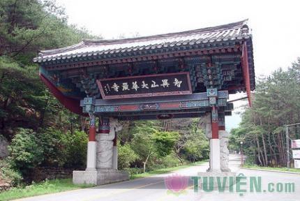 Hoa Nghiêm Cổ Tự - Danh thắng Phật giáo Hàn quốc
