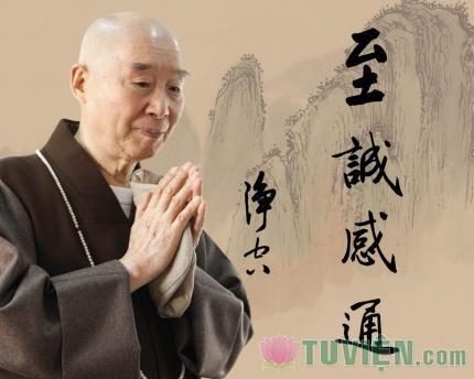 HT. Tịnh Không khẳng định ngài không hề nói năm 2012