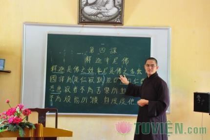 Thầy Nghiêm Thuận với trang điện tử Vườn hoa Phật giáo