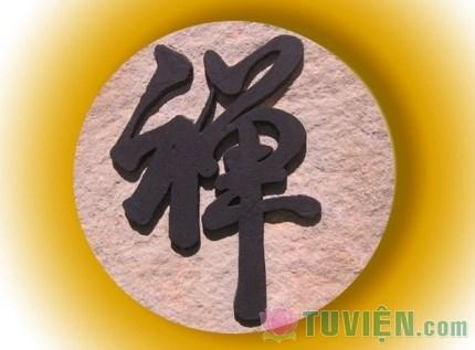 Thiền tông từ Lăng già đến Kim cang