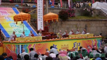 Truyền giới Bồ tát Vô Sanh Pháp Nhẫn tại Tổ đình Hàn Quốc