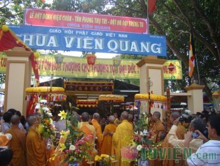 Chùa Viên Quang