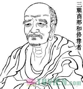 3.- Tổ Thương-Na-Hòa-Tu ( Sanakavasa)
